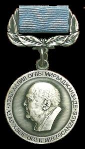 Медаль А. Х. МирзаджанзадеМедаль А. Х. Мирзаджанзаде