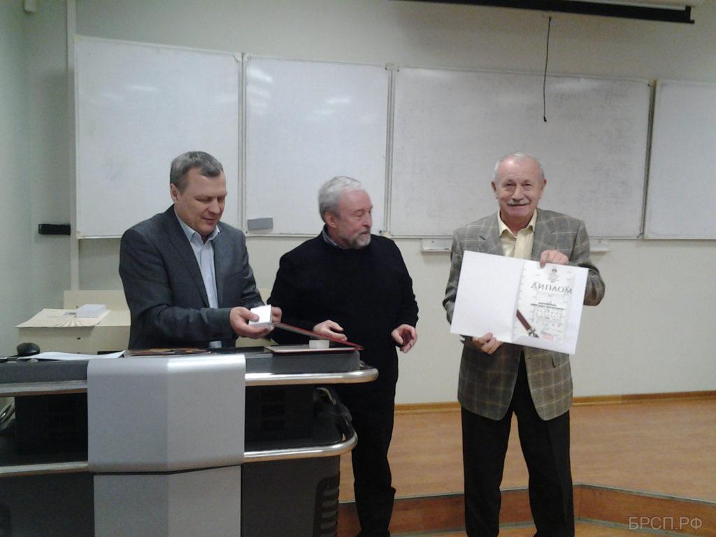 Ю. В. Капральный, В. А. Минаев и А. М. Андриевский