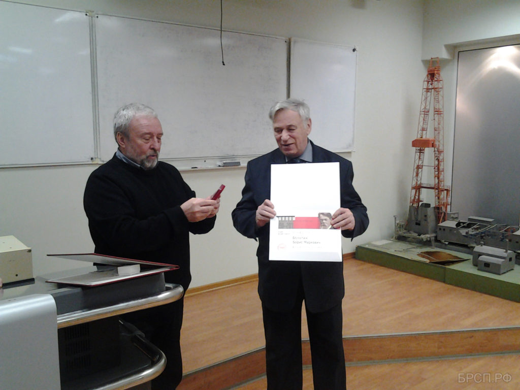 В. А. Минаев и Б. М. Болотин