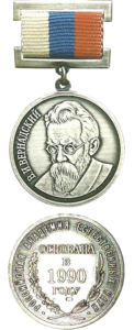 Медаль В. И. Вернадского
