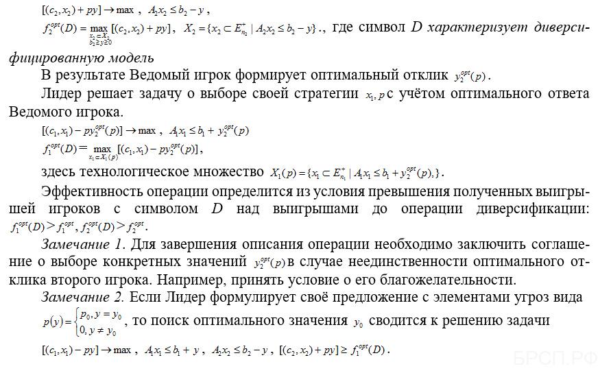 Доклад к3